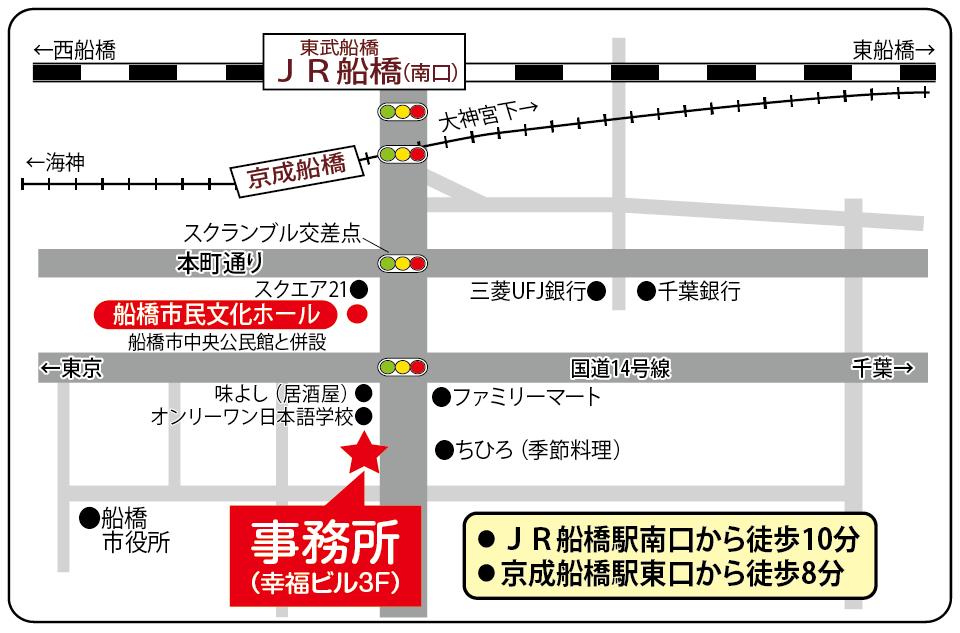 1609演劇鑑賞会新事務所地図-01
